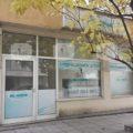 Медицински център в южен квартал