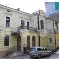 Двуетажна къща в центъра на гр. Стара Загора