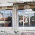 Магазин и административни помещения в с. Царева ливада