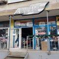 """Магазини на ул. """"Цар Симеон"""""""